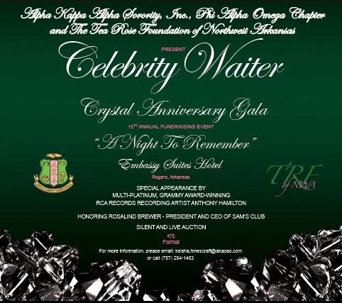 Celebrity Waiter Crystal Anniversary Gala